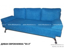 Диван ЕК-3 Астра (цвета на выбор)