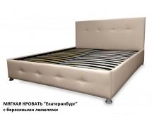 """Мягкая Кровать """"Екатеринбург"""" (березовые ламели)"""