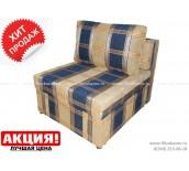 Кресло-кровать ЕК-7 шенилл синий