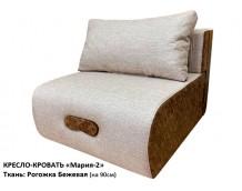 """Кресло-кровать (90см) """"Мария-2"""" ткань: Рогожка Бежевая"""