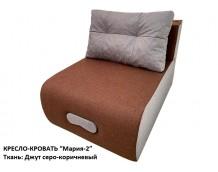 """Кресло-кровать """"Мария-2"""" Ткань: Джут Серо-Коричневый"""