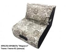"""Кресло-кровать """"Мария-2"""" Гжель (замша)(2 цвета)"""