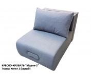 """Кресло-кровать """"Мария-2"""" (ткань """"Холст"""", 6 расцветок)"""