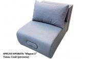 """Кресло-кровать """"Мария-2"""" (ткань """"Скай"""", 13 расцветок)"""