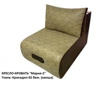 """Кресло-кровать """"Мария-2"""" Крокодил-02 беж. (замша)"""