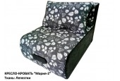 """Кресло-кровать """"Мария-2"""" (ткань: Лепестки)"""