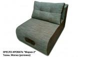 """Кресло-кровать """"Мария-2"""" Магма (рогожка)"""
