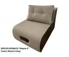 """Кресло-кровать """"Мария-2"""" Мальта Санд"""