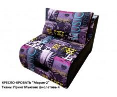 """Кресло-кровать """"Мария-2"""" Принт Мьюзик фиолетовый"""