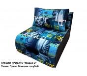 """Кресло-кровать """"Мария-2"""" Принт Мьюзик голубой"""