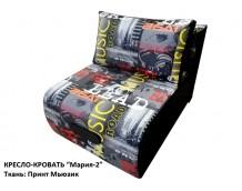 """Кресло-кровать """"Мария-2"""" Принт Мьюзик серый"""