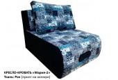 """Кресло-кровать """"Мария-2"""" ткань: Рок"""