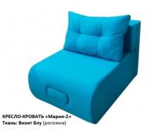 """Кресло-кровать """"Мария-2"""" ткань: Визит (рогожка)"""