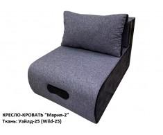 """Кресло-кровать """"Мария-2"""" Ткань: Wild-25"""
