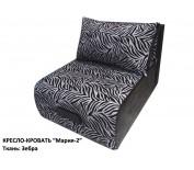 """Кресло-кровать """"Мария-2"""" Ткань: Зебра"""