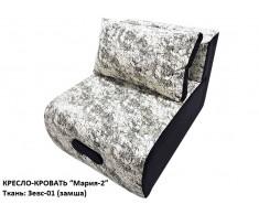"""Кресло-кровать """"Мария-2"""" Зевс-01 (замша)"""