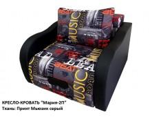 """Кр.кровать с подлокотниками """"Мария-2П"""" Ткань: Принт мьюзик (4 цвета)"""