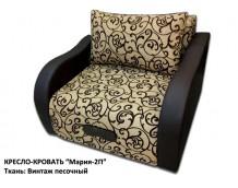 """Кр.кровать с подлокотниками """"Мария-2П"""" Винтаж песочный"""