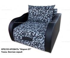 """Кр.кровать с подлокотниками """"Мария-2П"""" Винтаж серый"""