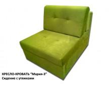 """Кресло-кровать """"Мария-3"""" (цвет на выбор)"""