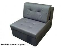 """Кресло-кровать """"Мария-3"""" (19 расцветок)"""