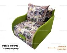 """Кресло-кровать детское """"Мария-Джуниор"""" (расцветка на выбор)"""