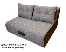 "Диван-канапе ""Мария-2"" ткань: Рогожка"