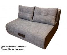 "Диван-канапе ""Мария-2"" Магма (рогожка)"