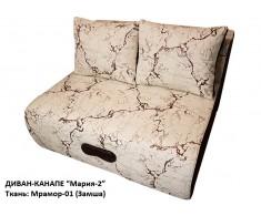 """Диван-канапе """"Мария-2"""" Мрамор (замша)"""
