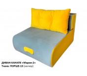 "Диван-канапе ""Мария-2"" ткань: ПОРШЕ-13"