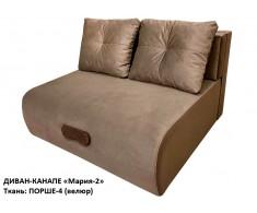 """Диван-канапе """"Мария-2"""" Ткань: ПОРШЕ-4  (велюр)"""