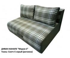 "Диван-канапе ""Мария-2"" Скотч (3 цвета)"