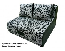 "Диван-канапе ""Мария-2"" Винтаж серый"