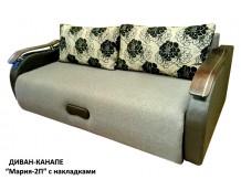 """Диван-канапе """"Мария-2П.н"""" (подлокотники с деревянными накладками)"""