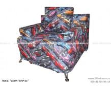 Кресло-кровать ЕК-4 (Детская ткань)