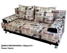 "Диван ""Мария-5"" Ткань: Газета"