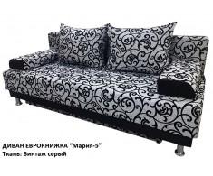 """Диван """"Мария-5"""" Винтаж серый"""
