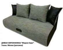 """Диван """"Мария-Евро"""" Ткань: рогожка"""