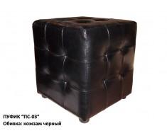 """Пуфик """"ПС-03"""" кожзам черный"""