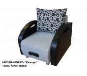 """Кресло-кровать """"Юпитер"""" Аслан серый"""
