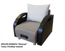 """Кресло-кровать """"Юпитер"""" Ратибор темный"""
